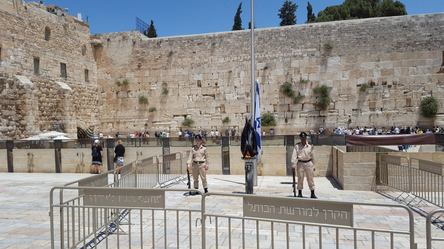 Memorial Day - Western Wall