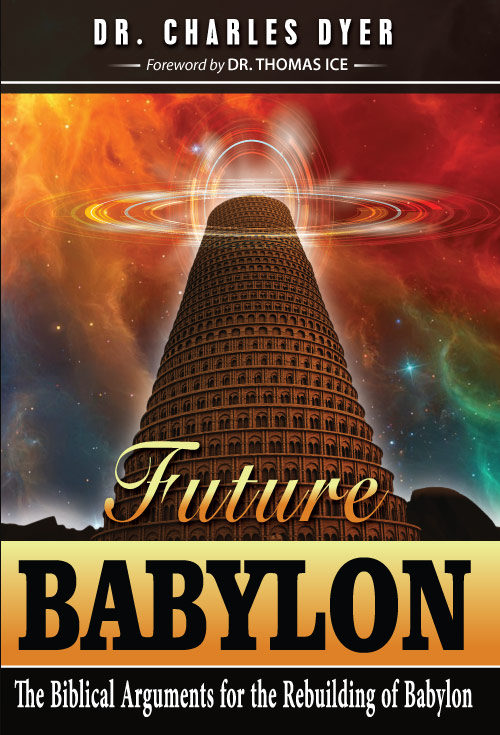 Charles Dyer Future Babylon Cover Front